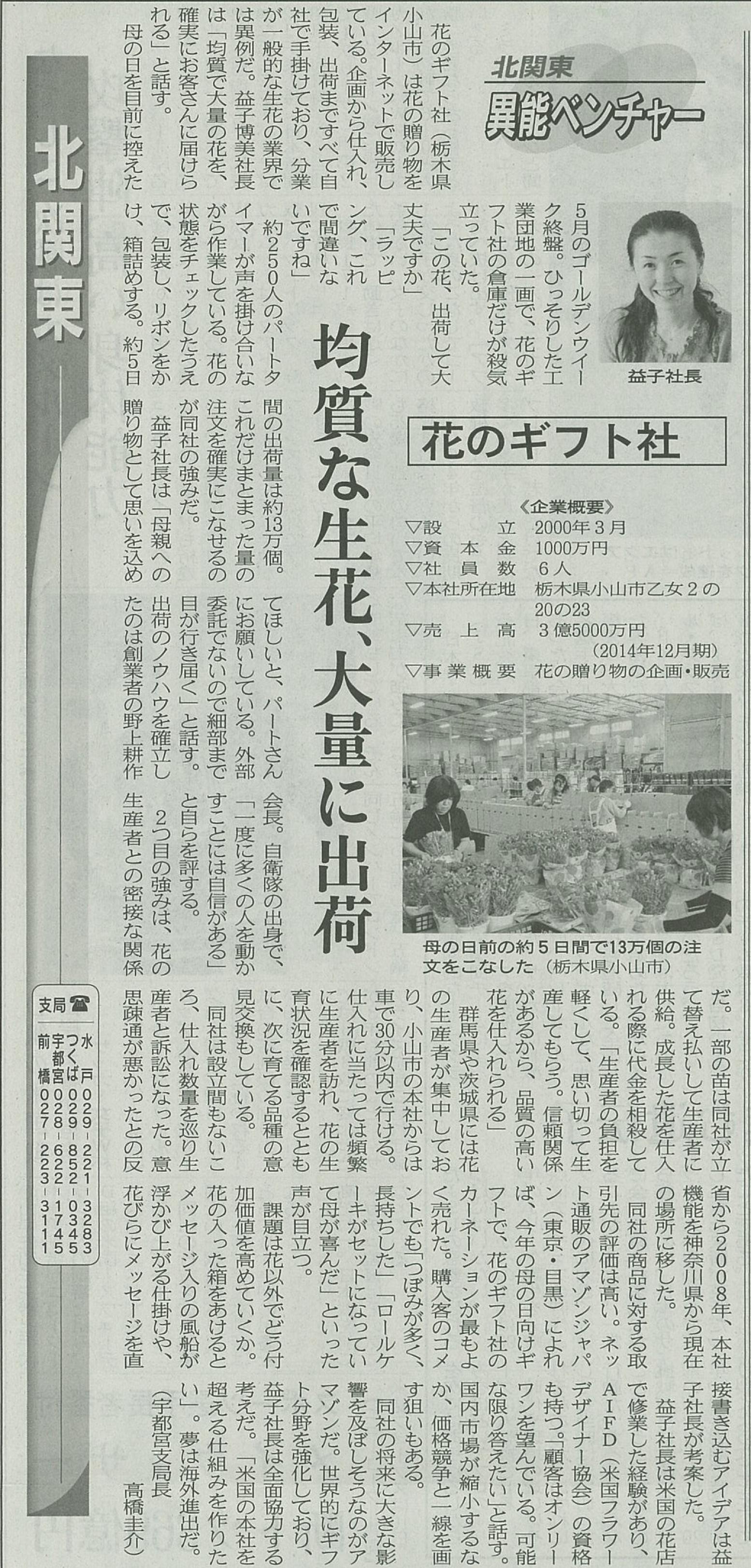 news_20160612